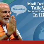 Modi Decides To Talk With International Leaders In Hindi