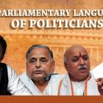 Abusive languages of politicians