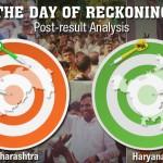 BJP wins in Haryana and Maharashtra