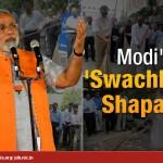 Narendra Modi Speech and Clean India pledge on Gandhi Jayanti