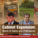 Cabinet Expansion 2014