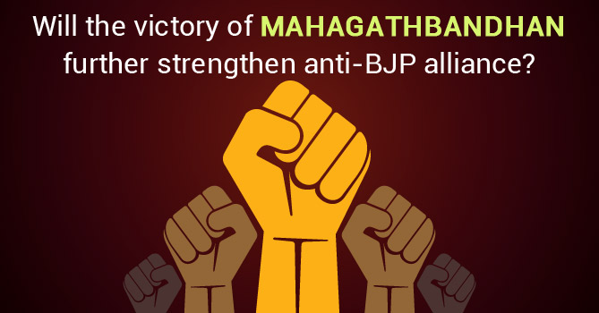 Will the victory of Mahagathbandhan further strengthen anti-BJP alliance
