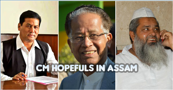 Who will be the next CM of Assam