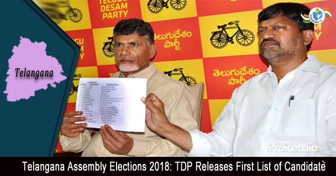 Telangana Assembly Elections 2018: