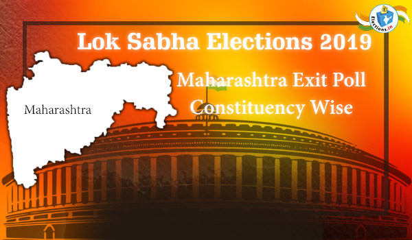 Maharashtra Exit Poll 2019 - Constituency Wise