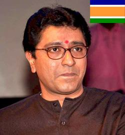 Swararaj Shrikant Thackeray